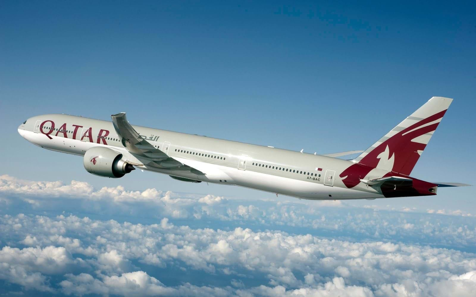 Qatar Airways Flight Schedules