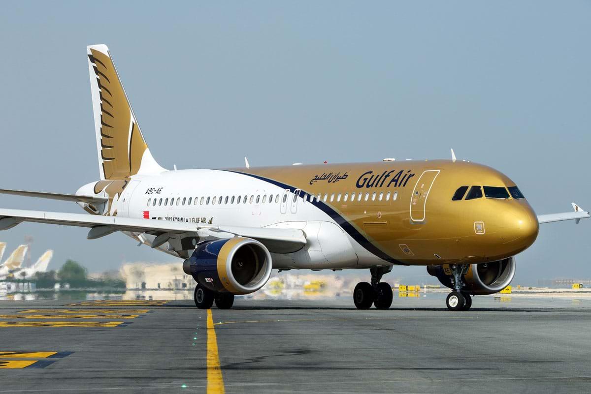 Gulf Air Dubai