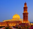 Oman Air Abu Dhabi to Muscat Flights