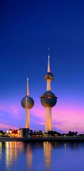 Dubai to Kuwait Flights